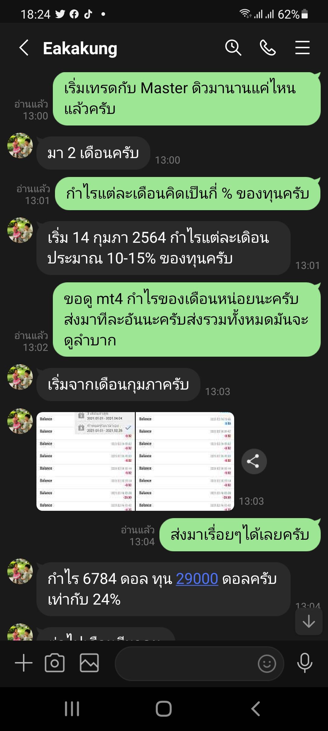 2021410182947-Screenshot_20210410-182459_LINE.jpg (1080×2400)